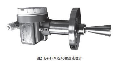 E+H FMR240雷达液位计