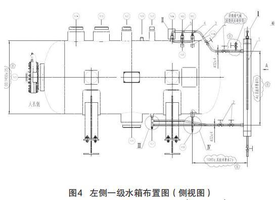 左侧一级水箱布置图(侧视图)